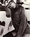 Грейс Джонс, 1977