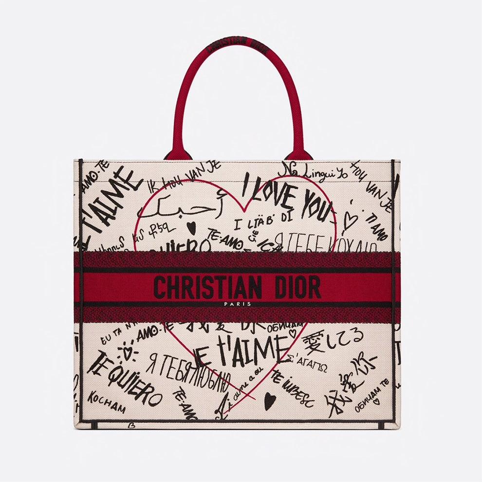 Dior выпустили капсульную коллекцию ко Дню всех влюбленных по китайскому календарю