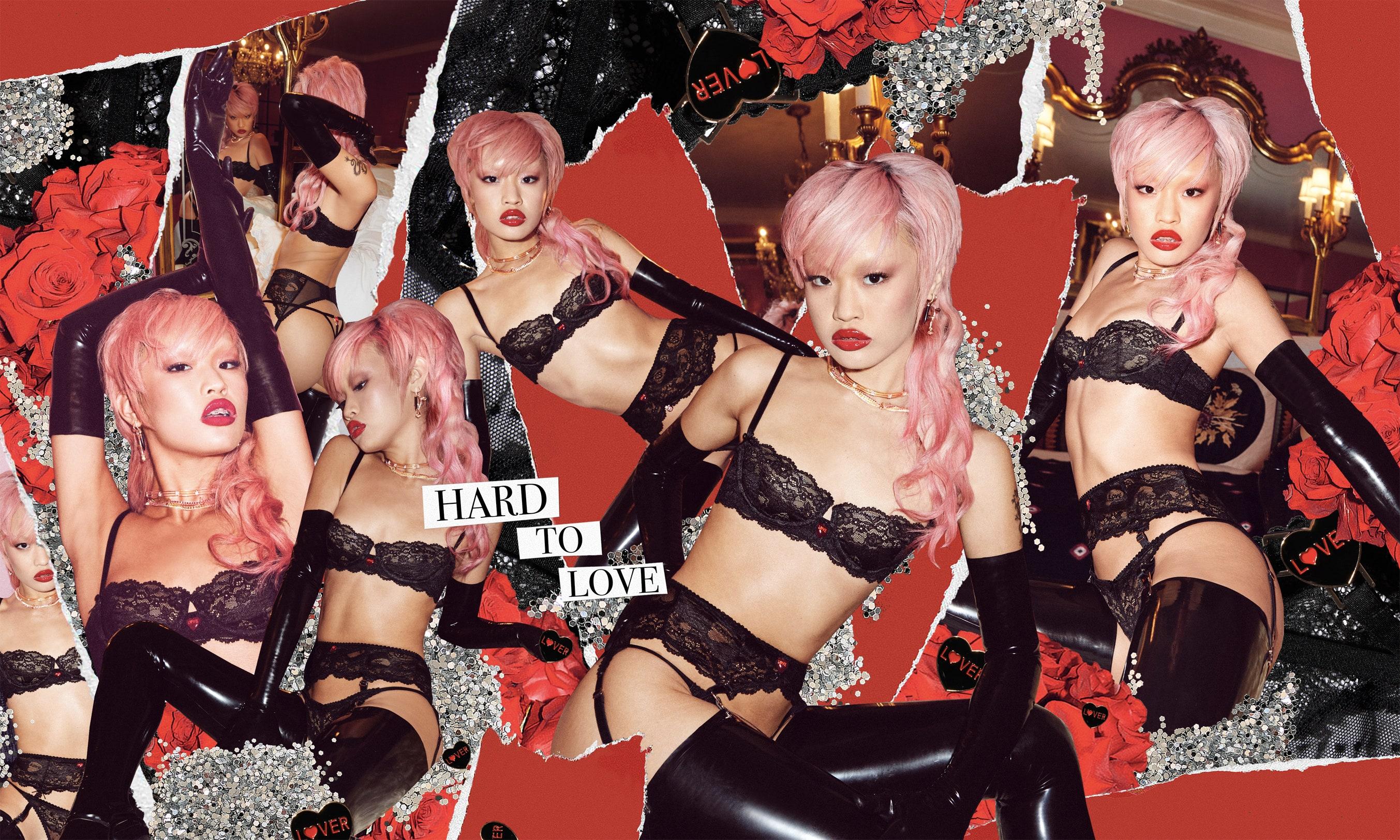 Рианна представила новую коллекцию Savage x Fenty, посвященную Дню всех влюбленных